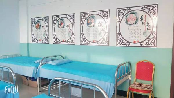 治療室2.jpg